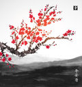 Oriental sakura cherry tree in blossom and landscape with far mountains. Traditional oriental ink painting sumi-e, u-sin