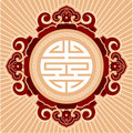 Oriental Zen Rosette Composition Royalty Free Stock Photography