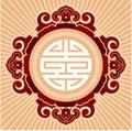 Oriental Zen Rosette Composition