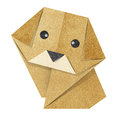 Origami dog Recycled Papercraft Royalty Free Stock Photography