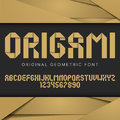 Origami Geometric Font Poster