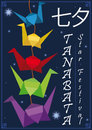 Origami Set of Cranes in a Night of Tanabata Festival, Vector Illustration