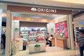 Origins shop in hong kong Royalty Free Stock Photo