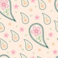 Ornament for fabrics with turkish cucumbers seamless background your design Royalty Free Stock Photography
