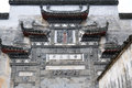 Ornamental archway in hong village china Royalty Free Stock Photo