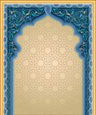 Ornamental art background in blue and gold color