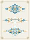 Ornamental border frame design element collection Stock Photo