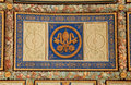 Ornamental ceiling in Vatican museum, Rome, Italy Royalty Free Stock Photo