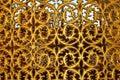 Ornamental Detail Of Historical Fountain Of Hagia Sophia