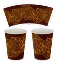 Ornamental paper cup for coffee