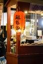 Ornamentation of chinese new year taiwan Stock Photo