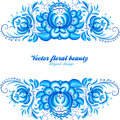 Ornate elegant vector rame in gzhel style floral frame Stock Photo
