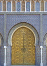 Ornate entrance gates to royal palace fes morocco Stock Images