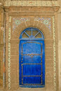 Ornate Moroccan Blue Door with Tiles Royalty Free Stock Photo