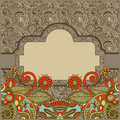 Ornate vintage template with ornamental floral background vector illustration Stock Photo