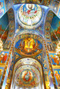 Orthodox cathedral Royalty Free Stock Photo