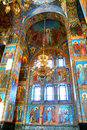 Orthodox cathedral Stock Image