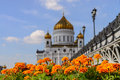 Orthodox Cathedral of Christ the Savior in Moscow, Russia Royalty Free Stock Photo