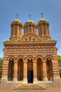 Orthodox cathedral detail Royalty Free Stock Images