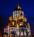 Night view of the Orthodox Cathedral of Fagaras, Brasov County, Romania Royalty Free Stock Photo