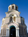 Orthodox Cathedral in Riga Royalty Free Stock Images