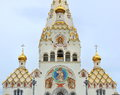 Orthodox Cathedral of all saints. Royalty Free Stock Photo