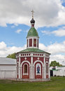 Orthodox chapel sanctification of waters in the spassky monastery murom russia Stock Image