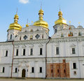 Orthodox christian church with golden domes in Kiev Royalty Free Stock Photo