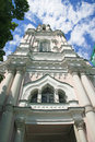 Orthodox church in moscow perspective up to the sky Royalty Free Stock Image