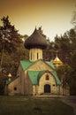 Orthodox church in the natalevka estate kharkiv natalevka ukraine Stock Image