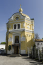 The orthodox church in the old and the byzantine style in the center of kiev ukraine europe Stock Photo