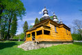 Orthodox church in rzepedz poland an old beskid niski mountains south eastern Royalty Free Stock Photos