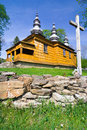Orthodox church in rzepedz poland an old beskid niski mountains south eastern Royalty Free Stock Photo