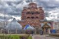 Orthodox church under construction Royalty Free Stock Photo