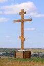 Orthodox cross Royalty Free Stock Photo