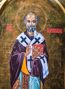 Orthodox icon antique paint st nicholas Stock Images