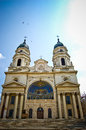 Orthodox Metropolitan Cathedral Iasi Royalty Free Stock Images
