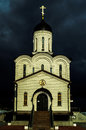 Orthodox monastery in honor of the Mother of God Vladimir in the Kaluga region in Russia. Royalty Free Stock Photo