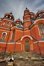 Orthodox Russian cathedral Stock Image