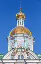 Orthodox st nicholas naval cathedral petersburg fragment with golden dome russia Royalty Free Stock Photos