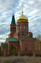 Orthodox Temple In Village Svetly Yar Volgograd
