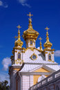 Orthodoxy church corps in peterhof russia Stock Images