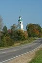 Orthodoxy church Royalty Free Stock Photo