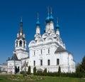 Orthodoxy monastery Royalty Free Stock Photo