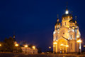 Ortodox cathedral in khabarovsk russia the night Stock Image