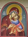 Ortodox fresco Royalty Free Stock Photo