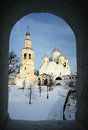 Ortodox russian church winter landscape monastery Stock Image