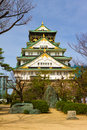 Osaka castle japan it is one of japan s most famous castles Stock Images