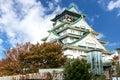 Osaka Castle in Kansai , Japan