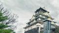 Osaka Castle under sky.